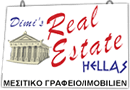Dimis Real Estate Hellas